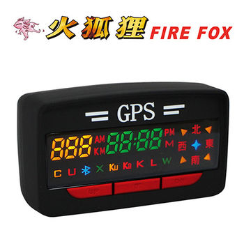 【火狐狸 FIRE FOX】  GPS-A3Plus 固定式行車警示測速器