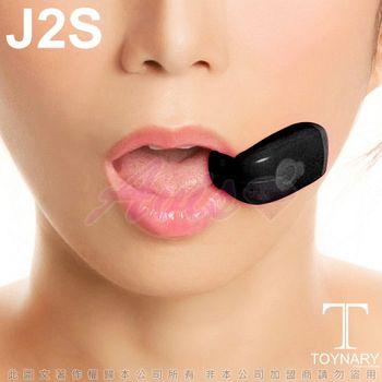 香港Toynary J2S 特樂爾 口交專用震動器-黑