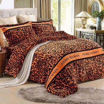 PIERRE BALMAIN 野魅風采 法蘭絨 雙人四件式 兩用被床包組