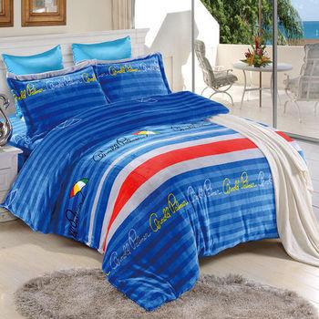 Arnold Palmer 運動潮流 法蘭絨 特大四件式 兩用被床包組