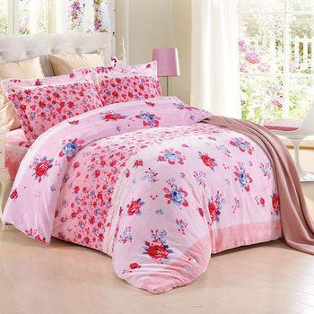 Arnold Palmer 私家花園 法蘭絨 單人三件式 兩用被床包組