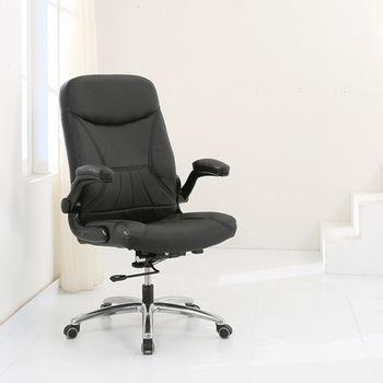 BuyJM 歐格牛皮鋁合金腳PU輪高背主管椅/辦公椅