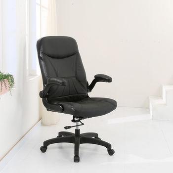 BuyJM 歐格牛皮高背主管椅/辦公椅