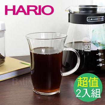 【日本 HARIO】耐熱玻璃咖啡杯200ml*2入
