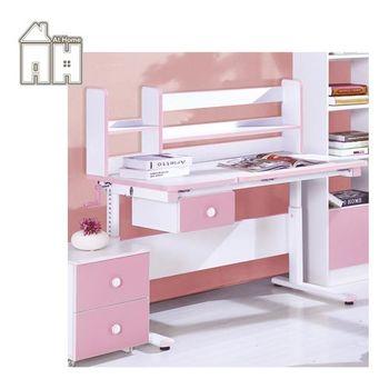 【AT HOME】維尼4尺多彩升降電腦書桌(2色可選)