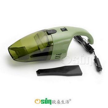 【Osun】乾濕兩用車用吸塵器 淨靜勁-2入-JA18 綠色