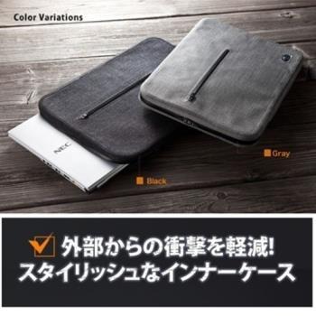 SANWA SUPPLY 13.3吋 防水拉鍊 減震氣墊 時尚筆電內袋 氣墊型