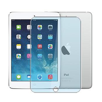 MOCOLO Apple iPad mini 3 0.3mm 弧形 9H鋼化 防爆 玻璃保護貼