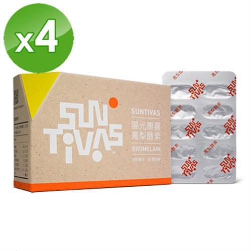 【陽光康喜】 鳳梨酵素60粒x4盒 媽咪組