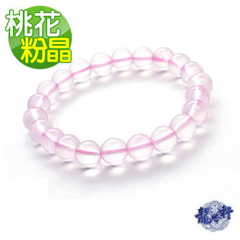【龍吟軒】8mm桃花冰種粉晶手鍊