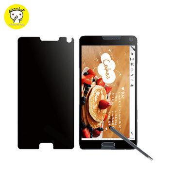 【Dido shop】三星 Note4 防窺片 防窺保護貼 手機保護貼 (MU148-7)