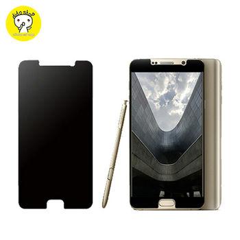 【Dido shop】三星 Note5 防窺片 防窺保護貼 手機保護貼 (MU154-7)