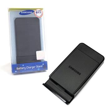 SAMSUNG GALAXY S2 i9100 原廠電池座充(盒裝-台灣代理商)