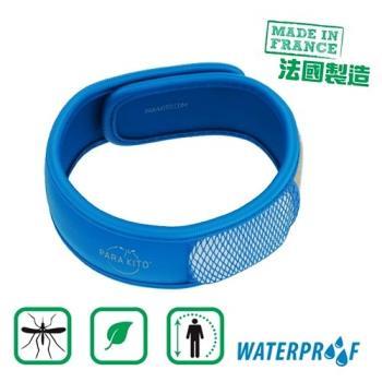 【PARAKITO帕洛】法國天然精油防蚊手環-藍