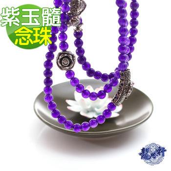 【龍吟軒】6mm藏銀玫瑰紫玉髓念珠