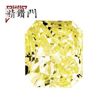 【精鑽門】方形黃彩鑽0.58克拉 Fancy Light Yellow / VVS1