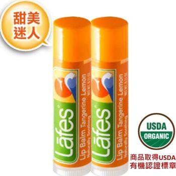 Lafes 純自然護唇膏-柑桔檸檬 x2