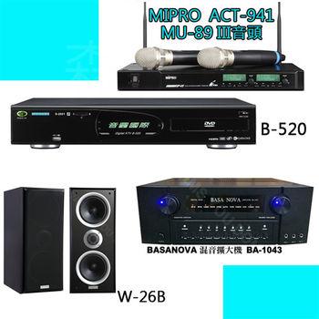 【音圓】卡拉OK歡唱組合(B-520+BA-1043+ACT-941+W-26B)