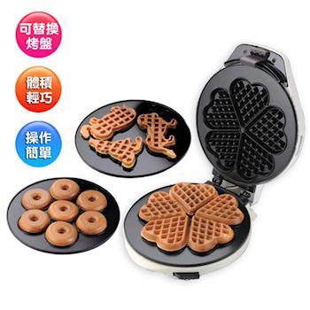 (福利品)【獅子心】三合一鬆餅 / 甜甜圈 / 雞蛋糕點心機LCM-133C / 可更換烤盤 / 易清洗