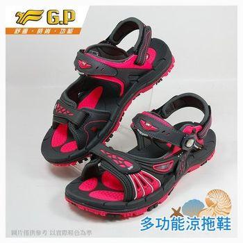 【G.P 時尚休閒兩用涼鞋】G6901W-44 亮粉色 (SIZE:36-39 共三色)