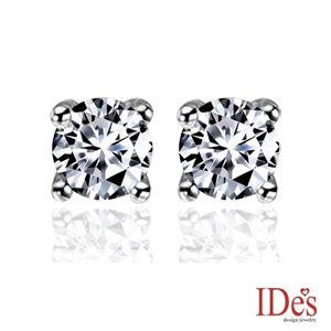 IDe's design 經典系列20分八心八箭完美車工鑽石耳環