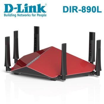 D-Link 友訊 DIR-890LR AC3200 雙核 三頻 Gigabit無線路由器(紅)