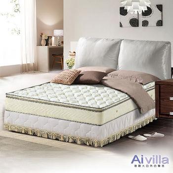 【Ai-villa】正三線立體加厚緹花布獨立筒床墊5X6.2尺(雙人)