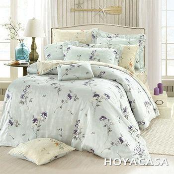 HOYACASA 唯美旋律 加大天絲四件式兩用被床包組
