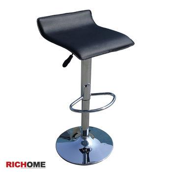 RICHOME妮蒂亞高腳椅