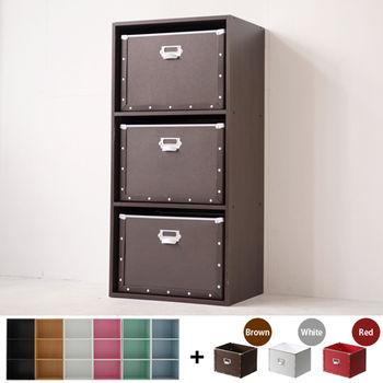 《舒適屋》馬卡龍三層空櫃抽屜組/書櫃/置納櫃(18款可選)
