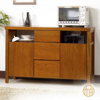 【原柚之初】柚木色全實木收納櫃/餐櫃-4尺