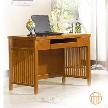 【原柚之初】柚木色全實木書桌/電腦桌