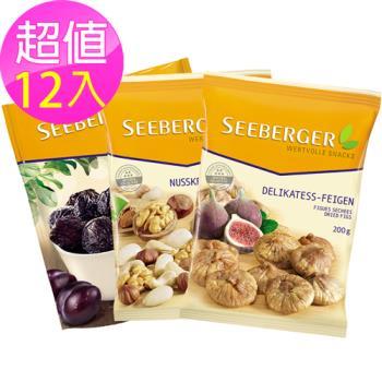 【SEEBERGER】12入促販-天然綜合果乾組 (無花果+黑棗+綜合堅果各4入)