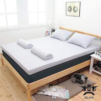 【黎安思Zeans】細緻全平面竹炭釋壓記憶床墊(單人加大6cm)3色選