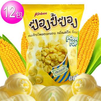 【MAKADO】爆爆玉米球 奶油風味(65gx12包)