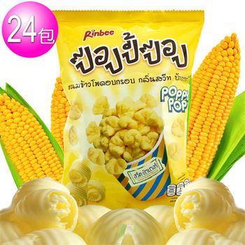 【MAKADO】爆爆玉米球 奶油風味(65gx24包)