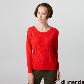 di marzia 經典時尚羊毛短版針織衫(橘紅)