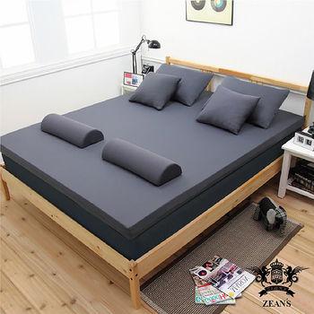 【黎安思Zeans】細緻全平面竹炭釋壓記憶床墊(雙人加大9cm)2色選