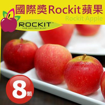 【築地一番鮮】紐西蘭ROCkIT櫻桃蘋果2管(4顆/管)