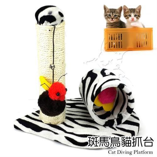 【寵物大本營】斑馬鳥貓抓台(23x19x22cm)