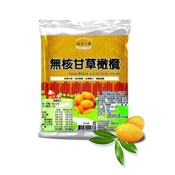【每日一果】無核甘草橄欖-隨手包