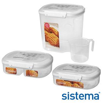 【Sistema】紐西蘭進口烘焙保鮮盒三件組(中)