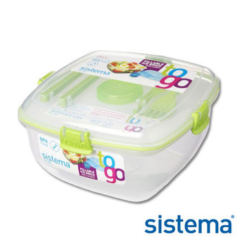 【Sistema】紐西蘭進口外出沙拉保鮮盒1.6L
