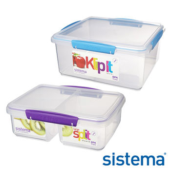 【Sistema】紐西蘭進口大型扣式保鮮盒二件組