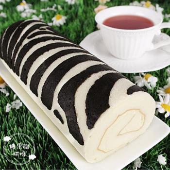 《糖果貓烘焙》斑馬蛋糕捲(420g/條,共兩條)
