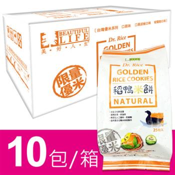『美好人生Dr. Rice』稻鴨米餅-羅勒口味(10包/箱)