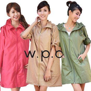 【w.p.c.】2 way袖子可折。時尚雨衣/風衣(R9001)(四色任選)