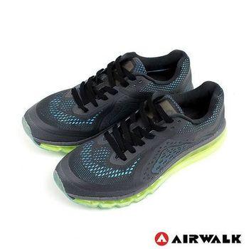 【美國 AIRWALK】潮男夯路跑 網布氣墊慢跑運動鞋 - 男(共三色)
