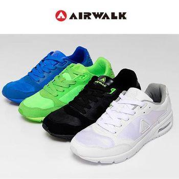 【美國 AIRWALK】超彈氣墊雙料輕量慢跑運動鞋 - 男 (共四色)