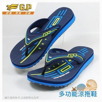 【G.P 時尚休閒夾腳拖鞋】G6898W-22 淺藍色 (SIZE:35-39 共三色)